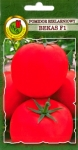 Pomidor Szklarniowy Bekas