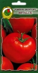 Pomidor Gruntowy Betalux