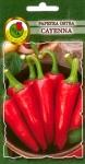 Papryka Cayenna