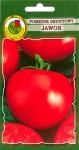 Pomidor Gruntowy Jawor