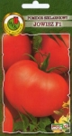 Pomidor Szklarniowy Jowisz F1