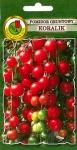 Pomidor Gruntowy Koralik