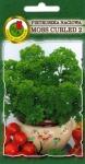Pietruszka Naciowa Moss Curled 3