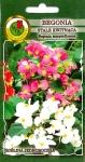 Papillion różowa