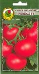 Pomidor Szklarniowy Perkoz F1