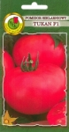 Pomidor Szklarniowy Tukan F1