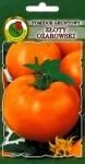 Pomidor Gruntowy Złoty Ożarowski